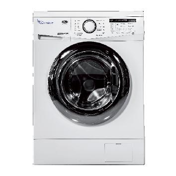 Lave linge 8 kg condor electronics - Lave linge aqualtis 8 kg ...